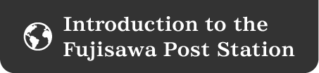 Introduction to the Fujisawa Post Station
