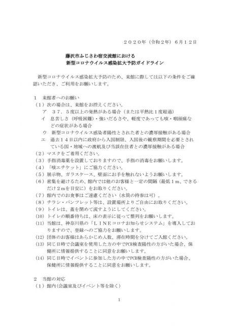 市 コロナ 藤沢 藤沢市は5月17日から新型コロナワクチン個別接種の予定